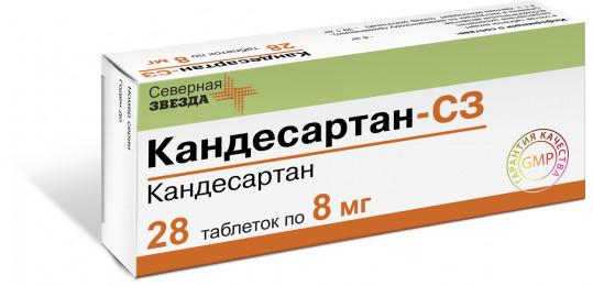 Кандесартан-сз 8мг 28 шт. таблетки, фото №1