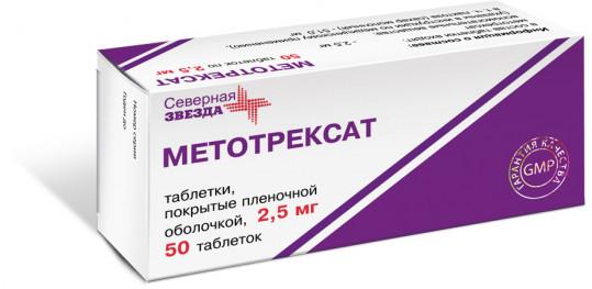 Метотрексат-сз 2,5мг 50 шт. таблетки, фото №1