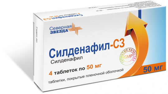 Силденафил-сз 50мг 4 шт. таблетки покрытые пленочной оболочкой, фото №1