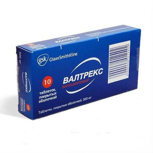 Валтрекс 500мг 10 шт. таблетки, фото №1