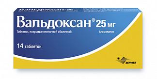 Вальдоксан 25мг 14 шт. таблетки покрытые пленочной оболочкой