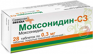 Моксонидин-сз 0,3мг 28 шт. таблетки покрытые пленочной оболочкой
