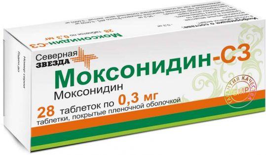 Моксонидин-сз 0,3мг 28 шт. таблетки покрытые пленочной оболочкой, фото №1