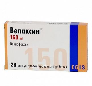 Велаксин 150мг 28 шт. капсулы пролонгированного действия