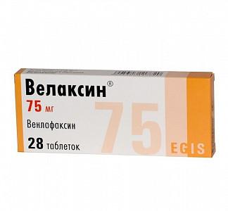 Велаксин 75мг 28 шт. таблетки