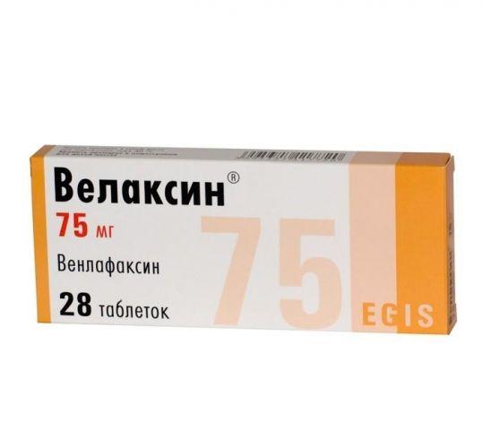 Велаксин 75мг 28 шт. таблетки, фото №1