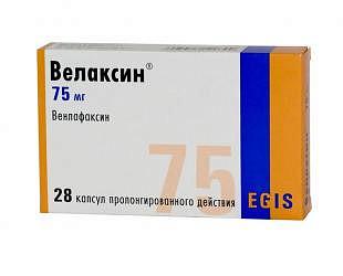 Велаксин 75мг 28 шт. капсулы пролонгированного действия