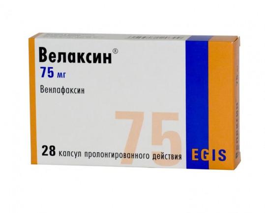 Велаксин 75мг 28 шт. капсулы пролонгированного действия, фото №1