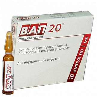 Вап 20 20мкг/мл 1мл 10 шт. концентрат для приготовления раствора для инфузий