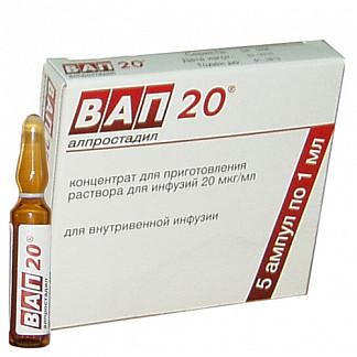 Вап 20 20мкг/мл 1мл 5 шт. концентрат для приготовления раствора для инфузий