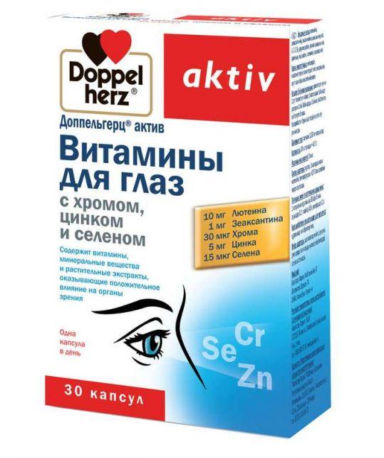 Доппельгерц актив витамины для глаз с хромом, цинком и селеном таблетки 30 шт., фото №1