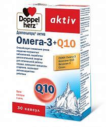 Доппельгерц актив омега 3+q10 капсулы 30 шт.