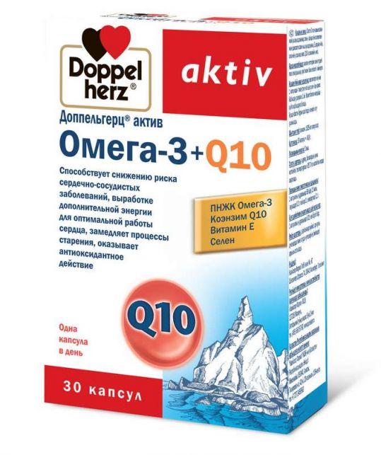 Доппельгерц актив омега 3+q10 капсулы 30 шт., фото №1