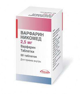 Варфарин никомед 2,5мг 50 шт. таблетки