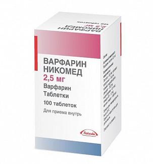 Варфарин никомед 2,5мг 100 шт. таблетки