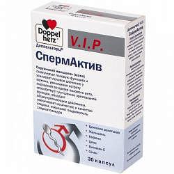 Доппельгерц вип спермактив капсулы 30 шт.