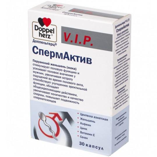 Доппельгерц вип спермактив капсулы 30 шт., фото №1