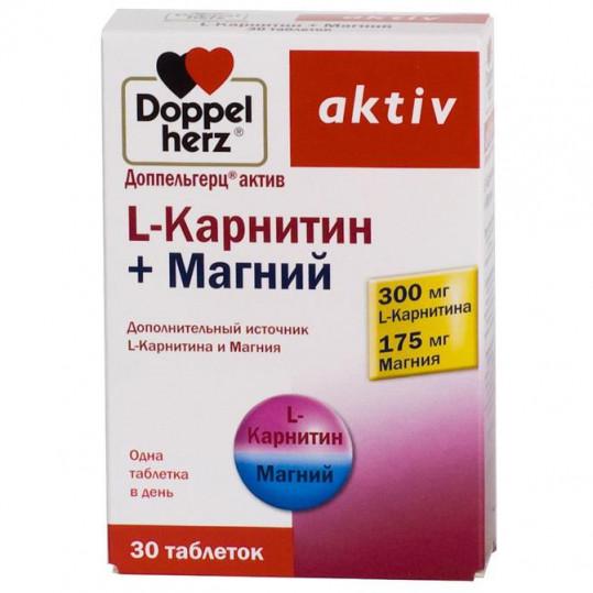 Доппельгерц актив l-карнитин+магний таблетки 30 шт., фото №1