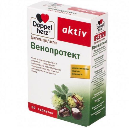 Доппельгерц актив венопротект таблетки 60 шт., фото №1