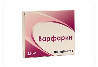 Варфарин 2,5мг 100 шт. таблетки