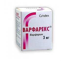Варфарекс 3мг 100 шт. таблетки
