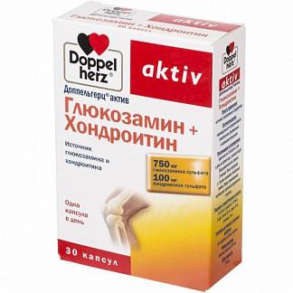 Доппельгерц актив глюкозамин+хондроитин капсулы 30 шт.