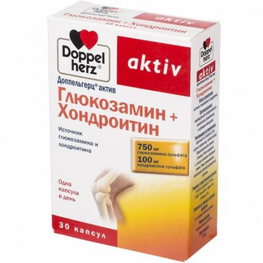 Доппельгерц актив глюкозамин+хондроитин капсулы 30 шт., фото №1