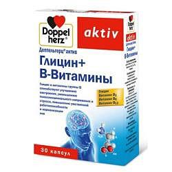 Доппельгерц актив глицин+витамины группы в 610мг 30 шт.