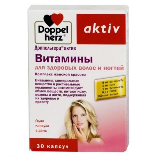 Доппельгерц актив витамины для здоровых волос и ногтей капсулы 30 шт., фото №1