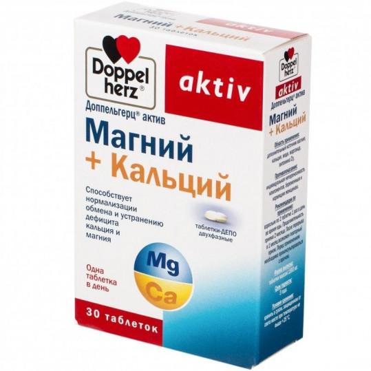 Доппельгерц актив магний+кальций депо таблетки 30 шт., фото №1