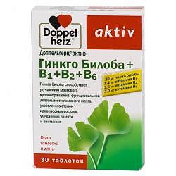 Доппельгерц актив гинкго билоба+b1+b2+b6 таблетки 30 шт.