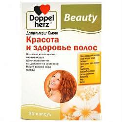 Доппельгерц бьюти красота и здоровье волос капсулы 30 шт.