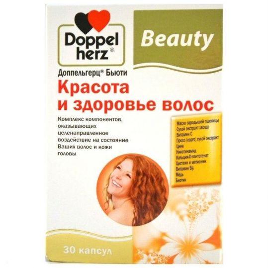 Доппельгерц бьюти красота и здоровье волос капсулы 30 шт., фото №1