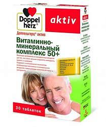 Доппельгерц актив витамины -минер.комплекс 50+ таблетки 30 шт.