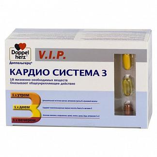 Доппельгерц вип кардио система 3 капсулы 84 шт.