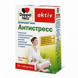 Доппельгерц актив антистресс таблетки 30 шт.