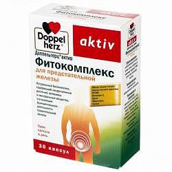 Доппельгерц актив фитокомплекс для предстательной железы капсулы 30 шт.