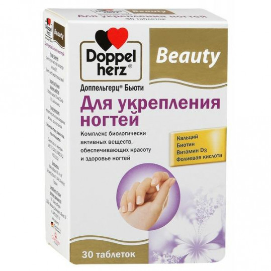 Доппельгерц бьюти для укрепления ногтей таблетки 30 шт., фото №1