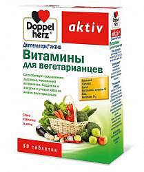 Доппельгерц актив витамины для вегетарианцев таблетки 30 шт.