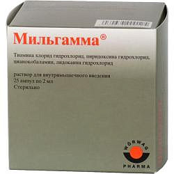 Мильгамма 25 шт. раствор для инъекций solupharm