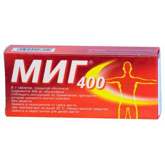 Миг 400мг 10 шт. таблетки покрытые пленочной оболочкой, фото №1