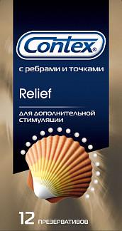 Контекс презервативы рельеф n12