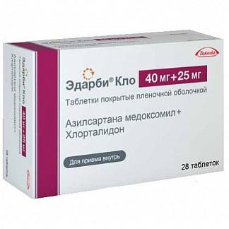 Эдарби кло 40мг+25мг 28 шт. таблетки покрытые пленочной оболочкой takeda pharmaceutical company