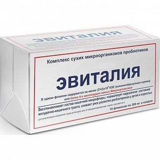 Эвиталия закваска лиофилизат 300мг 10 шт. флакон