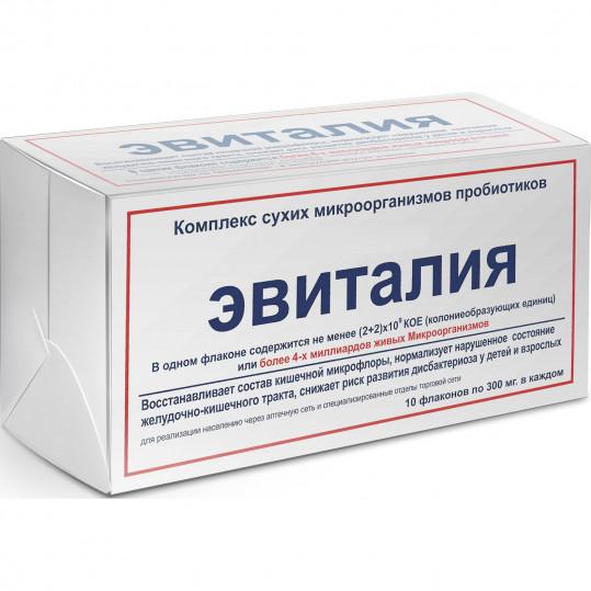 Эвиталия закваска лиофилизат 300мг 10 шт. флакон, фото №1