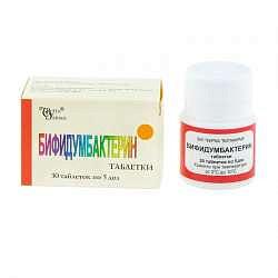 Бифидумбактерин 5 доз 30 шт. таблетки витафарма