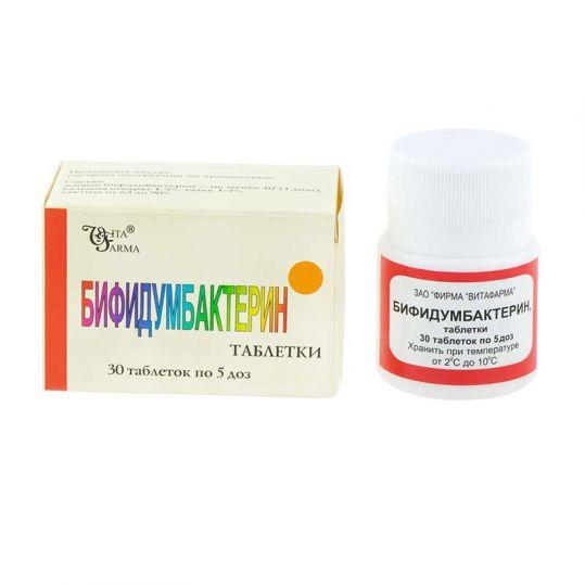 Бифидумбактерин 5 доз 30 шт. таблетки витафарма, фото №1
