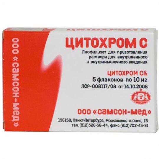 Цитохром c 10мг 5мл 5 шт. лиофилизат для приготовления раствора для инъекций, фото №1