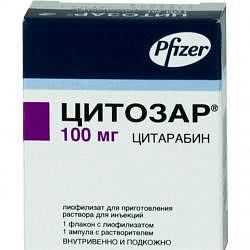 Цитозар 100мг 1 шт. лиофилизат для приготовления раствора для инъекций