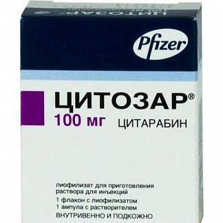 Цитозар 100мг n1 лиофилизат д/приготовления р-ра д/инъекций